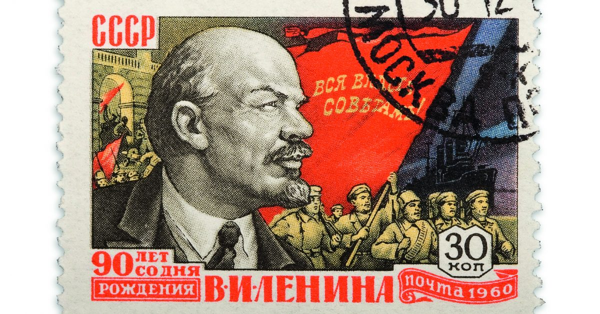 """Lenin and Russian Revolution printed on a soviet stamp. Clipping path is included, you can clip it and paste it in your own postal compositions!Please see some similar pictures from my portfolio:"""