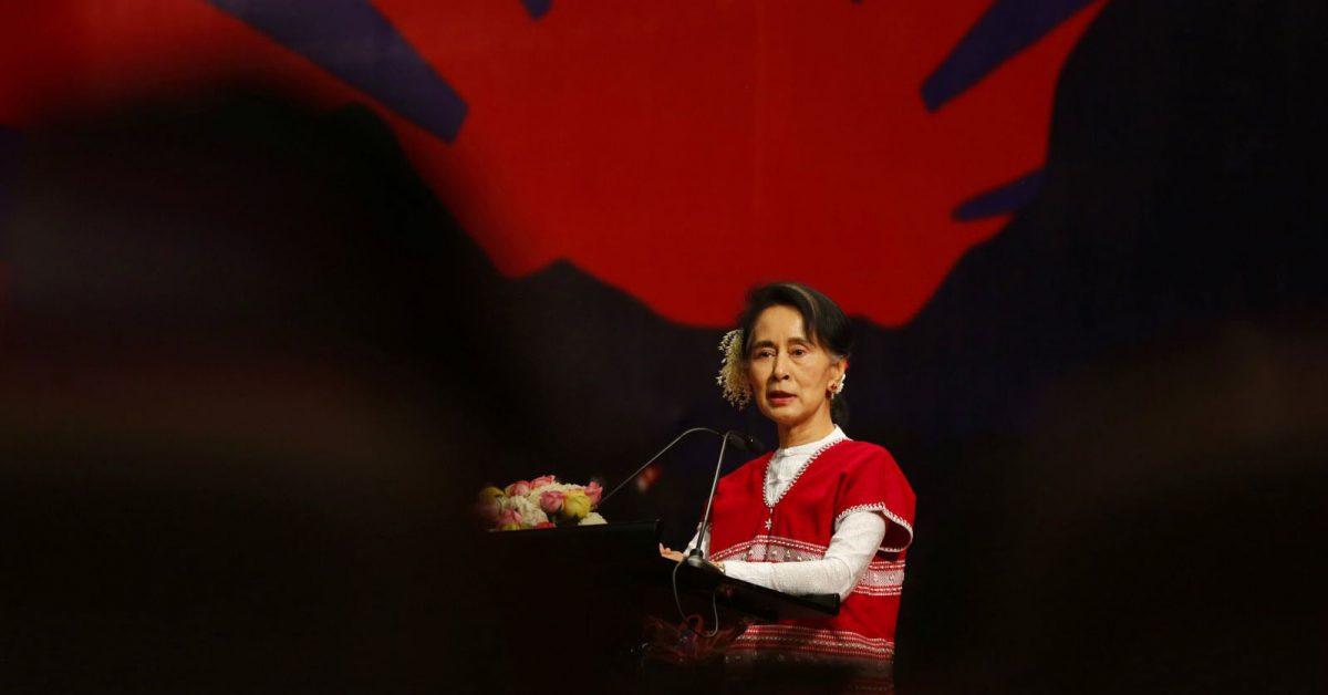 Det räcker inte Aung San Suu Kyi